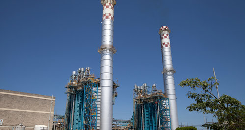 Procurement_Agent_EPC_Gas_Power_Plant_Header_Picture